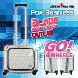アウトレット スーツケース キャリーケース キャリーバッグ トランク 小型 機内持ち込み 軽量 おしゃれ 静音 ハード ファスナー フロントオープン B-6206-44|travelworld