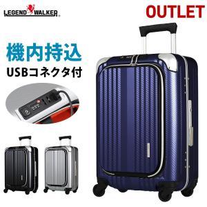 ブラックスーツケース