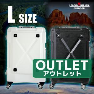 アウトレット スーツケース キャリーケース キャリーバッグ トランク 大型 軽量 Lサイズ おしゃれ 静音 ハード フレーム B-6303-69|travelworld