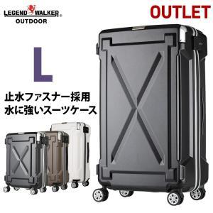 アウトレット スーツケース キャリーケース キャリーバッグ トランク 大型 軽量 Lサイズ おしゃれ 静音 ハード ファスナー 防水 B-6304-72|travelworld