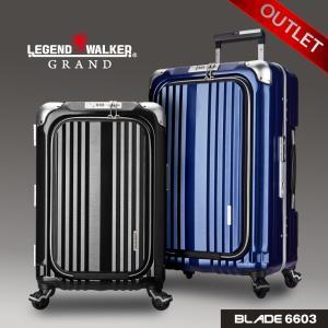 アウトレット 訳あり スーツケース ビジネスキャリー ビジネスバッグ キャリーバック 鞄 キャリーケース 機内持ち込み LEGEND WALKER GRAND B-6603-50 父の日|travelworld