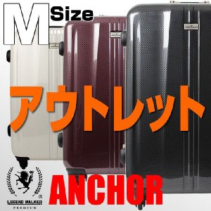 アウトレット スーツケース キャリーケース キャリーバッグ トランク 中型 軽量 Mサイズ おしゃれ 静音 ハード フレーム ストッパー付き B-6700-60|travelworld