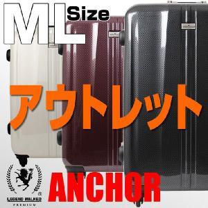 アウトレット スーツケース キャリーケース キャリーバッグ トランク 中型 軽量 Mサイズ おしゃれ 静音 ハード フレーム ストッパー付き B-6700-66|travelworld