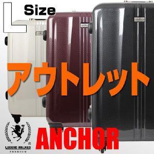 アウトレット スーツケース キャリーケース キャリーバッグ トランク 大型 軽量 Lサイズ おしゃれ 静音 ハード フレーム ストッパー付き B-6700-72|travelworld