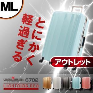アウトレット スーツケース キャリーケース キャリーバッグ トランク 中型 軽量 Mサイズ おしゃれ 静音 ハード フレーム B-6702-64|travelworld