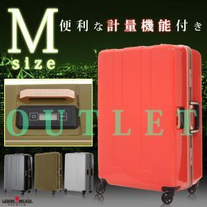 スーツケース 中型 超軽量 キャリーケース キャリーバッグ Mサイズ アウトレット B-6703-64|travelworld