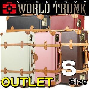 スーツケース 小型 軽量 キャリーバッグ トランク アウトレット B-7006-50|travelworld
