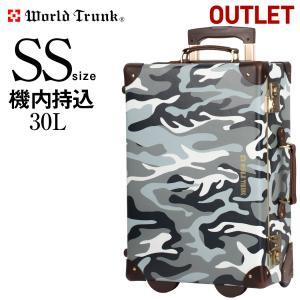 スーツケース 小型 軽量 トランク キャリーバッグ アウトレット B-7301-50|travelworld