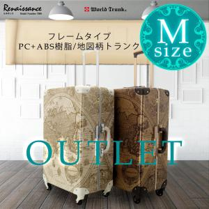 アウトレット トランクケース アンティーク おしゃれ かわいい レトロ 中型 Mサイズ キャリーケース スーツケース B-7500-60|travelworld