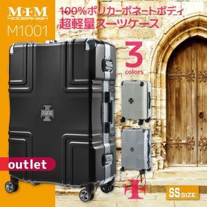 アウトレット スーツケース キャリーケース キャリーバッグ トランク 小型 機内持ち込み 軽量 おし...
