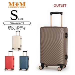 アウトレット スーツケース キャリーケース キャリーバッグ トランク 小型 軽量 Sサイズ おしゃれ 静音 ハード フレーム 8輪 M1004-F50|travelworld