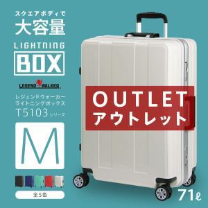アウトレット スーツケース キャリーケース キャリーバッグ トランク 中型 軽量 Mサイズ おしゃれ 静音 ハード ファスナー 8輪 B-T5103-62|travelworld