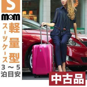 中古品 スーツケース キャリーケース 小型 軽量 Sサイズ おしゃれ D-MEM-MF1001-58|travelworld