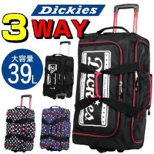 ボストンバッグ ボストンキャリー Dickies ディッキーズ D4200-53|travelworld