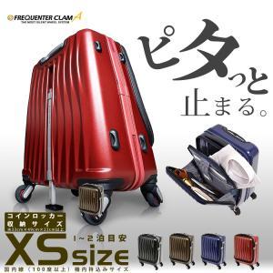 スーツケース キャリーケース キャリーバッグ トランク 小型 機内持ち込み 軽量 おしゃれ 静音 エンドー鞄 ハード ファスナー ストッパー ENDO-1-217 travelworld