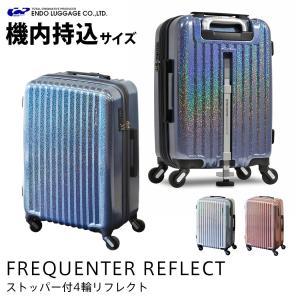 スーツケース キャリーケース キャリーバッグ 小型 軽量 SSサイズ 機内持ち込み おしゃれ 静音 エンドー鞄 ハード ファスナー 拡張 ストッパー ENDO-1-311|travelworld