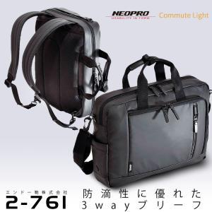 ブリーフケース ビジネスバッグ メンズ 軽量 おしゃれ メンズバッグ ショルダーバッグ 3WAY エンドー鞄 ENDO-2-761 travelworld