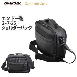 ショルダーバッグ ブリーフケース ビジネスバッグ メンズ 軽量 おしゃれ メンズバッグ エンドー鞄 ENDO-2-765 travelworld