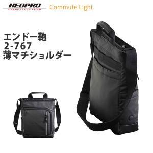 ショルダーバッグ ブリーフケース ビジネスバッグ メンズ 軽量 おしゃれ メンズバッグ  エンドー鞄 ENDO-2-766 travelworld