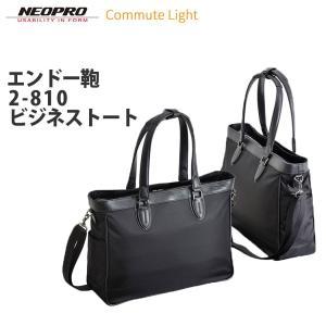 ビジネスバッグ ブリーフケース ショルダーバッグ メンズ オロビアンコ エンドー鞄 ENDO-2-810|travelworld