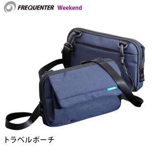 トラベル ポーチ エンドー鞄 FREQUENTER WEEKEND フリークエンター ウィークエンド ミニ ショルダー バッグ ENDO-4-350 取寄せ travelworld