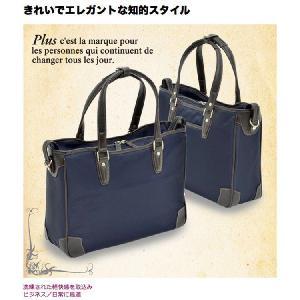 エンドー鞄 日本メーカーエンドー鞄 トートブリーフ ビジネスバック endo2-590 父の日|travelworld