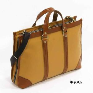 ビジネスバッグ メンズ ビジネスバッグ メンズ ビジネスバック メンズ ブリーフ ENDO7-041-40 父の日|travelworld