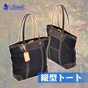 トートバッグ エンドー鞄 Regale コンパクト ラージ トートバック カジュアルバック 日本製 本革 栃木レザー 送料無料 『ENDO7-100-32』 父の日|travelworld