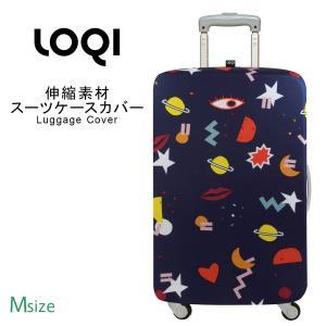 スーツケースカバー ラゲッジカバー 保護カバー Mサイズ LOQI ローキー loqi-cover-m-a1|travelworld
