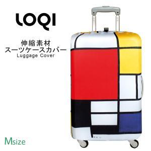 スーツケースカバー ラゲッジカバー 保護カバー Mサイズ LOQI ローキー loqi-cover-m-b1|travelworld