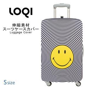 スーツケースカバー ラゲッジカバー 保護カバー Sサイズ LOQI ローキー loqi-cover-s-b1|travelworld