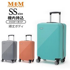 スーツケース キャリーケース キャリーバッグ トランク 小型 機内持ち込み 軽量 おしゃれ 静音 ハード ファスナー ビジネス 8輪 M1003-Z48|travelworld