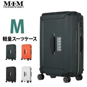スーツケース キャリーケース キャリーバッグ トランク 中型 軽量 Mサイズ おしゃれ 静音 ハード ファスナー 8輪 M3005-Z63|travelworld