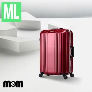 スーツケース 中型 大型 超軽量 キャリーバッグ キャリーケース 人気 超軽量 MEM-MF1002-65|travelworld
