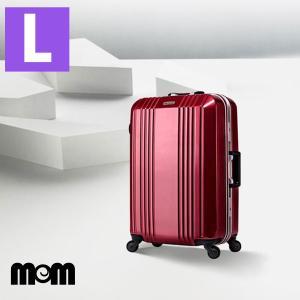 スーツケース キャリーケース キャリーバッグ トランク 大型 軽量 Lサイズ おしゃれ 静音 ハード フレーム MEM-MF1002-71|travelworld