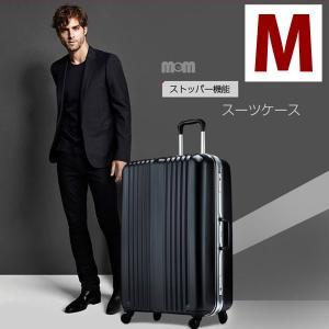 スーツケース MEM-MF1029-61 5泊〜7泊対応 ストッパー搭載キャリー 100%ポリカーボネートボディ キャリーバッグ キャリーケース 中型 travelworld