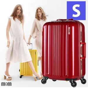 スーツケース キャリーケース キャリーバッグ トランク 小型 軽量 Sサイズ おしゃれ 静音 ハード フレーム MEM-MF2080-50|travelworld