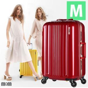 スーツケース キャリーケース キャリーバッグ トランク 中型 軽量 Mサイズ おしゃれ 静音 ハード フレーム MEM-MF2080-63|travelworld