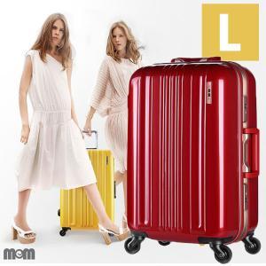 スーツケース キャリーケース キャリーバッグ トランク 大型 軽量 Lサイズ おしゃれ 静音 ハード フレーム MEM-MF2080-71 travelworld