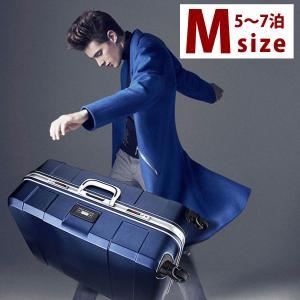 スーツケース キャリーケース キャリーバッグ トランク 中型 軽量 Mサイズ おしゃれ 静音 ハード フレーム 測り MEM-MF5019-24|travelworld