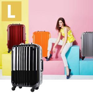 スーツケース 大型 キャリーバッグ キャリーケース キャリーバック フレーム L サイズ MEM MF-B1033-70 travelworld