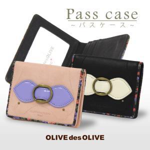 パスケース ケース 定期入れ カード 定期 レディース かわいい リボン 二つ折り ホルダー OLIVEdesOLIVE OLIVE-35042|travelworld