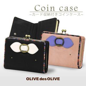 財布 サイフ 二つ折り財布 がま口 リボン ウォレット レディース オリーブデオリーブ OLIVEdesOLIVE プレゼント かわいい OLIVE-35043|travelworld