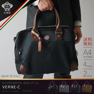 オロビアンコ OROBIANCO バッグ メンズ ブリーフケース ビジネスバッグ ショルダーバッグ VERNE-C orobianco-90003|travelworld