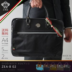 オロビアンコ OROBIANCO バッグ メンズ ブリーフケース ショルダーバッグ ビジネスバッグ ZEA-B 02 イタリア製 orobianco-90007|travelworld