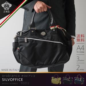 オロビアンコ OROBIANCO バッグ メンズ ブリーフケース ショルダーバッグ ビジネスバッグ SILVOFFICE orobianco-90012|travelworld