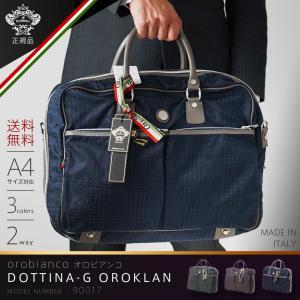 オロビアンコ OROBIANCO バッグ メンズ ブリーフケース ショルダーバッグ ビジネスバッグ DOTTINA-G OROKLAN イタリア製 orobianco-90017|travelworld