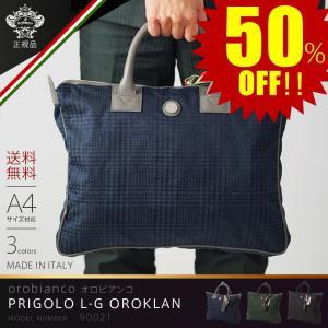 オロビアンコ OROBIANCO バッグ メンズ ブリーフケース ショルダーバッグ ビジネスバッグ PRIGOLO L-G OROKLAN イタリア製 orobianco-90021 travelworld