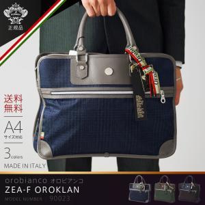 オロビアンコ OROBIANCO バッグ メンズ ブリーフ ショルダーバッグ  ビジネスバッグ カジュアル A4サイズ対応 ZEA-F OROKLAN イタリア製 orobianco-90023|travelworld
