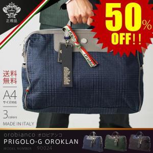 オロビアンコ OROBIANCO バッグ メンズ ブリーフケース ショルダーバッグ ビジネスバッグ PRICCONE SUPERZIP-F OROKLAN イタリア製 orobianco-90024|travelworld